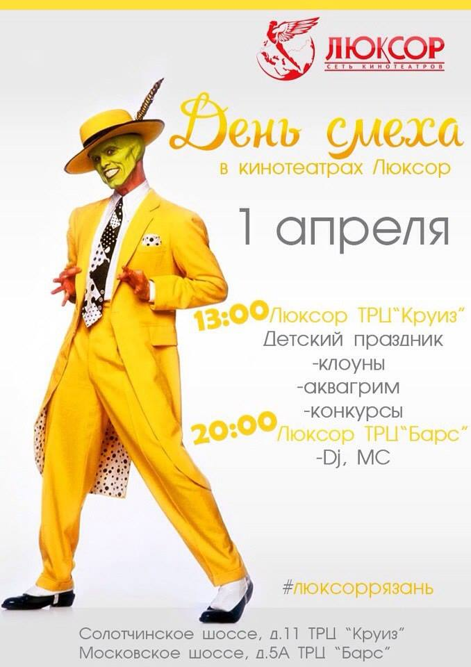 Львов 5 класс русский язык упражнение 376 в гостиной