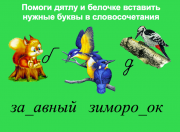 2013-11-20 б-д.png